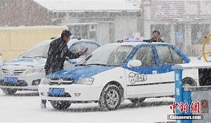 额尔古纳市新闻网 的图像结果