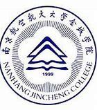 青海财经职业学院 的图像结果