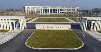 浙江邮电职业技术学院 的图像结果