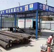 安平县新闻网 的图像结果