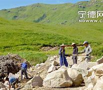 柘荣县新闻网 的图像结果