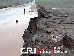 克孜勒苏州新闻网 的图像结果