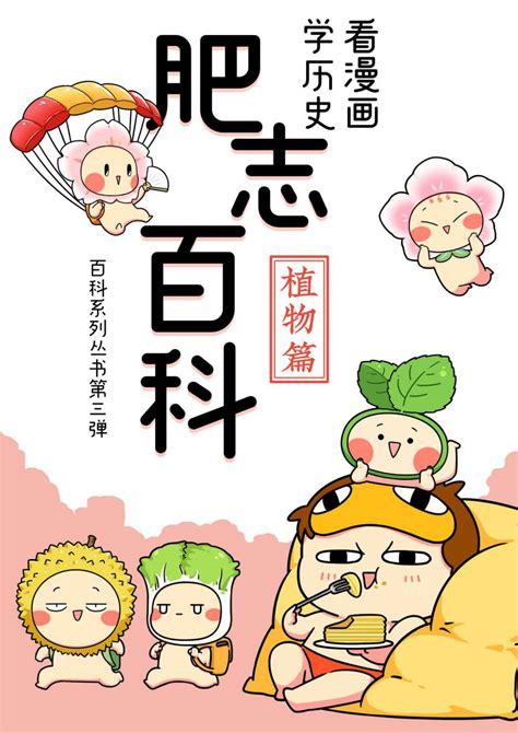 广东省动漫行业协会