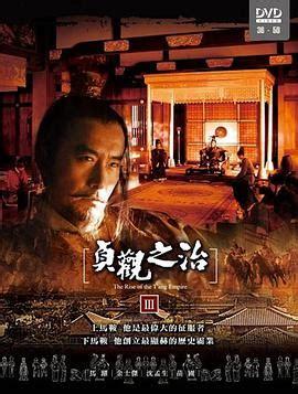 最新电视剧大全_第7页_港剧网 - 港剧迷