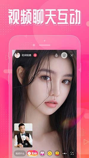 花友app官方正版下载_花友app软件破解版_人生下载