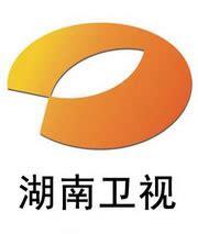 湖南卫视在线直播观看「高清」