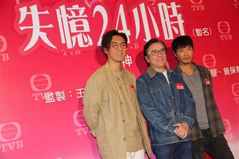TVB喜剧《失忆24小时》年初四首播,谭俊彦能否为自己正名? 谭 ...