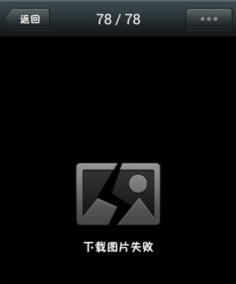 漳州网站365棋牌游戏爆分图_365棋牌手机解绑_365棋牌绑定手机收不到验证码培训