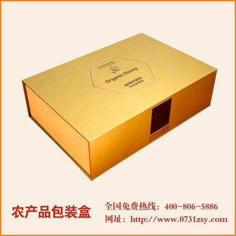 长沙蜂蜜食品包装礼盒印刷_食品包装盒_长沙纸上印包装印刷厂 ...