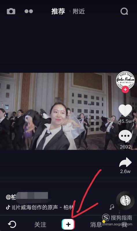 抖音短视频怎么制作 - IIIFF互动问答平台