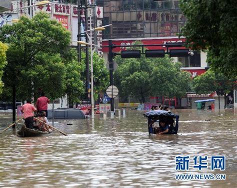 中国南方暴雨洪涝灾害已致175人死亡 3657万人次受灾