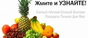 Купить onetwoslim капли в аптеках москвы