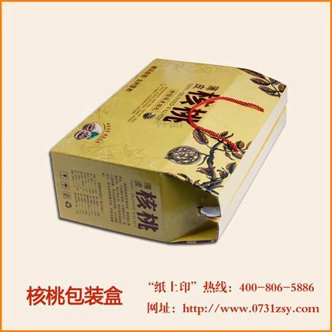 核桃纸盒子包装厂_食品包装盒_长沙纸上印包装印刷厂(公司)